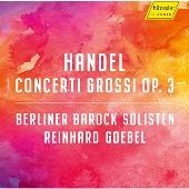 ヘンデル: 6つの合奏協奏曲