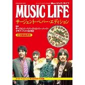MUSIC LIFE サージェント・ペパー・エディション