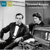 レオニード・コーガン・アーカイヴス・イン・フランス [5CD+DVD]<完全限定盤>