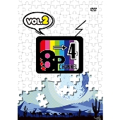 「8P channel 4」Vol.2