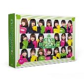 全力!欅坂46バラエティー KEYABINGO!4 ひらがなけやきって何? Blu-ray BOX