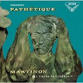 チャイコフスキー: 交響曲第6番「悲愴」; ショスタコーヴィチ: 交響曲第1番<タワーレコード限定>