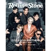 Rolling Stone Japan (ローリングストーンジャパン) vol.16
