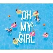 Listen To Me: Summer Special Album