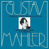 マーラー: 交響曲第9番、第10番、大地の歌<タワーレコード限定>