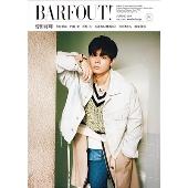 Barfout! Vol.281