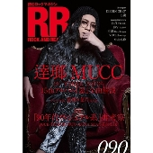 ROCK AND READ 090