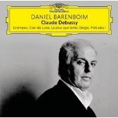 Debussy: Estampes, Clair de Lune, La Plus Que Lente, Elegie, Preludes I
