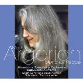 MUSIC FOR PEACE(平和の夕べコンサート)~ベートーヴェン: ピアノ協奏曲第1番、他(2015/8/5)<タワーレコード限定>