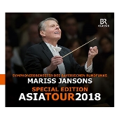 ヤンソンス・アジア・ツアー特別盤<完全限定盤>