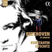 ベートーヴェン: ピアノ・ソナタ全集