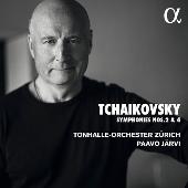 チャイコフスキー: 交響曲第2番&第4番