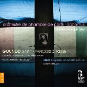 グノー: アッシジの聖フランチェスコ
