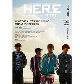 HEREmag 2017 SPRING No.02