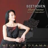ベートーヴェン:ピアノ・ソナタ第28番&第29番「ハンマークラヴィーア」
