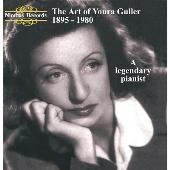 ヨウラ・ギュラーの芸術 1895-1980<タワーレコード限定>