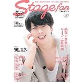 Stagefan Vol.8
