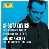 Shostakovich: Symphony No.5, No.8, No.9, Incidental Music to Hamlet