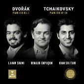 ドヴォルザーク、チャイコフスキー: ピアノ三重奏曲