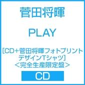 PLAY [CD+菅田将暉フォトプリントデザインTシャツ]<完全生産限定盤>