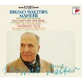 マーラー:交響曲第1番「巨人」・第2番「復活」・第9番・大地の歌 [4SACD Hybrid+CD]<完全生産限定盤>