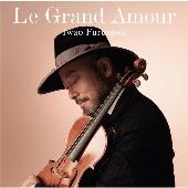 古澤巌/Le Grand Amour [HUCD-10091]