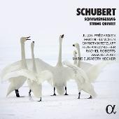 シューベルト: 白鳥の歌、弦楽五重奏曲