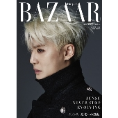 Harper's BAZAAR 2019年6月号増刊 JYJ ジュンス特別版