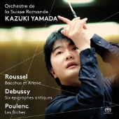 ルーセル: バッカスとアリアーヌ Op.43 第1組曲, 第2組曲; ドビュッシー: 6つの古代碑銘; プーランク: 組曲「牝鹿」