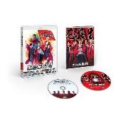 オレたち応援屋!! [Blu-ray Disc+DVD]