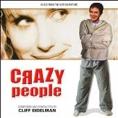 Cliff Eidelman/Crazy People [QRSCE060]
