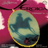 ベートーヴェン: 交響曲第3番「英雄」、ワーグナー(マタチッチ編): 「神々の黄昏」組曲<タワーレコード限定>