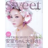 Sweet 2018年10月号増刊<表紙:安室奈美恵・付録なし版>