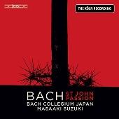 J.S.バッハ: 《ヨハネ受難曲》 BWV.245 (1739/49版)