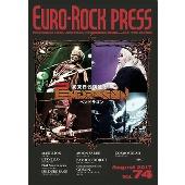 EURO-ROCK PRESS Vol.74