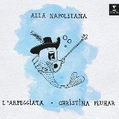 アラ・ナポリターナ