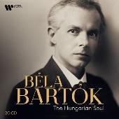 バルトーク・エディション~ハンガリーの魂