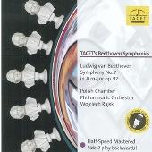 Beethoven: Symphony No.7<限定盤>