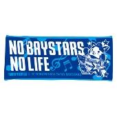 NO BAYSTARS NO LIFE 2015 フェイスタオル