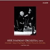 Stravinsky: Song of Nightingale, Firebird, Fireworks, Petrushka