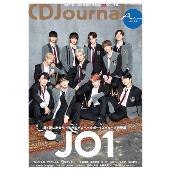 CDジャーナル 2020年秋号