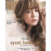 ViVi 2017年6月号増刊 浜崎あゆみスペシャルエディション