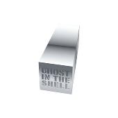 攻殻機動隊 superb music high resolution USB<完全生産限定盤>