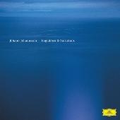 Englaborn (remastered) & Variations
