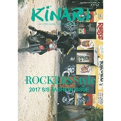 KINARI Vol.16