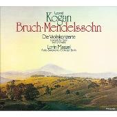 メンデルスゾーン: ヴァイオリン協奏曲; ブルッフ: ヴァイオリン協奏曲第1番<タワーレコード限定>