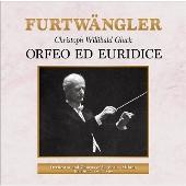 グルック: 歌劇《オルフェオとエウリディーチェ》全曲