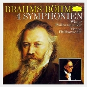 ブラームス:交響曲全集<限定盤>