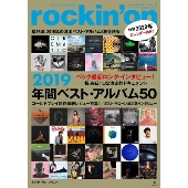 rockin'on 2020年1月号