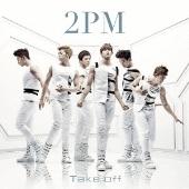 2PM/Take off [CD+フォトブック] [BVCL-211]